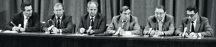 попытка честных граждан СССР сохранить Советский Союз