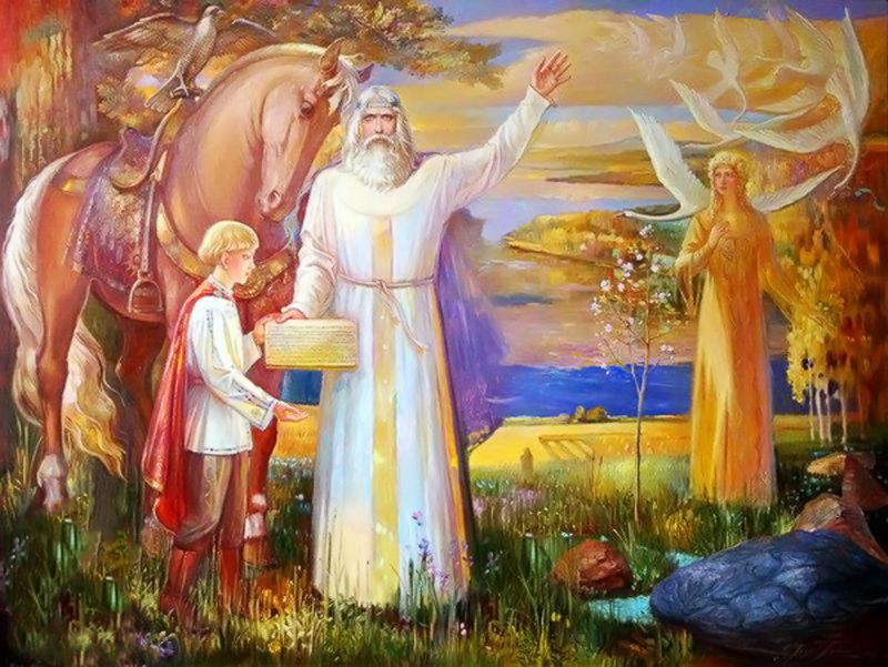 Свято чтить своих Богов и Предков