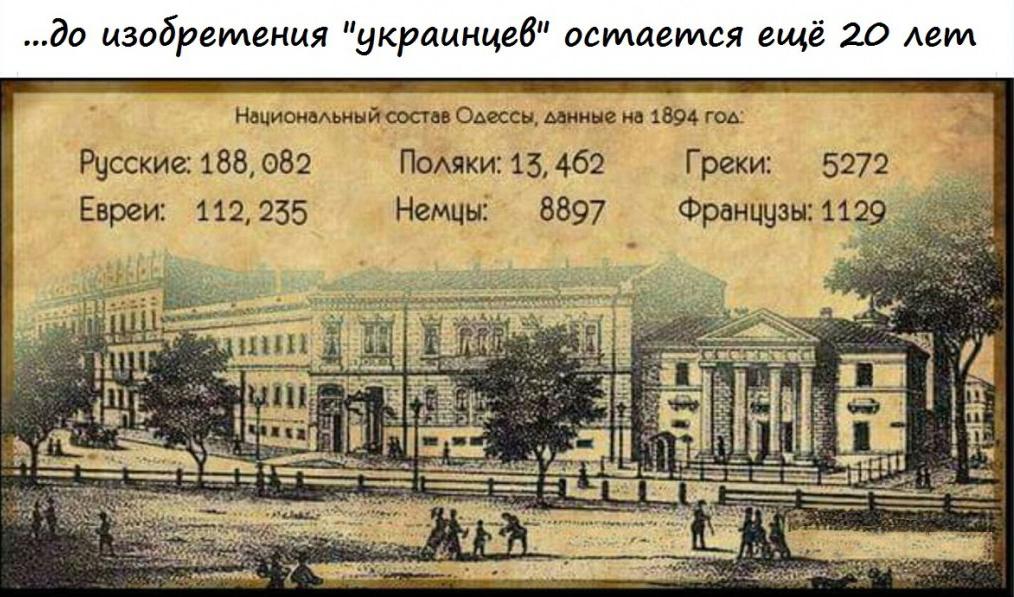 Обстановка в Одессе