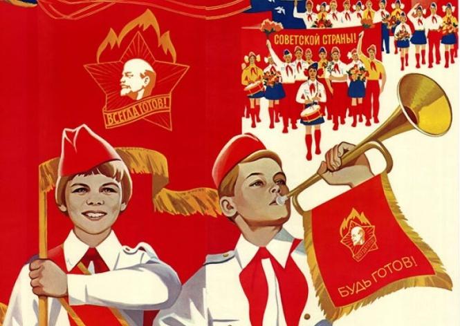Труба зовет вперед, в СССР