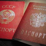Правовой ликбез о СССР, РСФСР и РФ