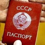 Как действовать Гражданам СССР в условиях оккупации