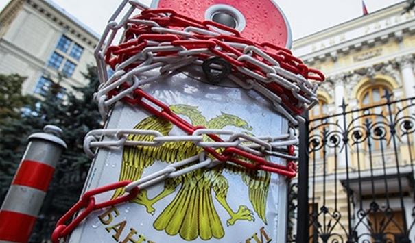 офис Банка России