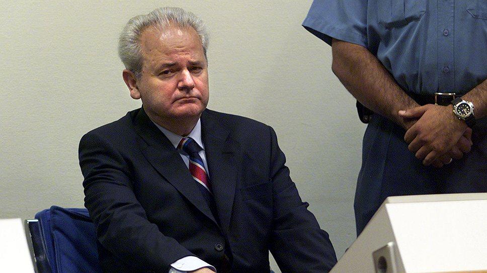 Слободан Милошевич оправдан в Гааге