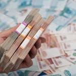 Как получить от государства 260 000 рублей?