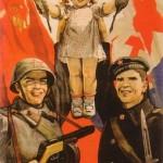 Универсальный бланк заявления по русской правде для защиты граждан СССР в холодной войне от сионо-нацизма