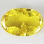 жёлтый турмалин