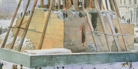 1832—1833