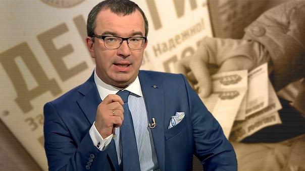 Юрий Пронько