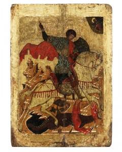 изображение поверженного Дракона