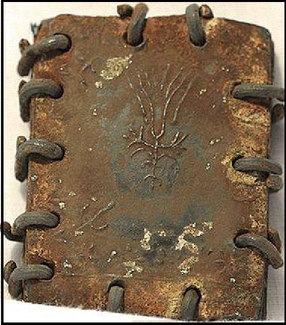 Обложка одной из свинцовых книг