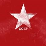 Новости ГОК СССР