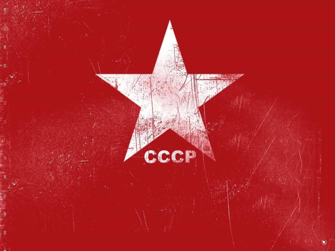 ГОК СССР
