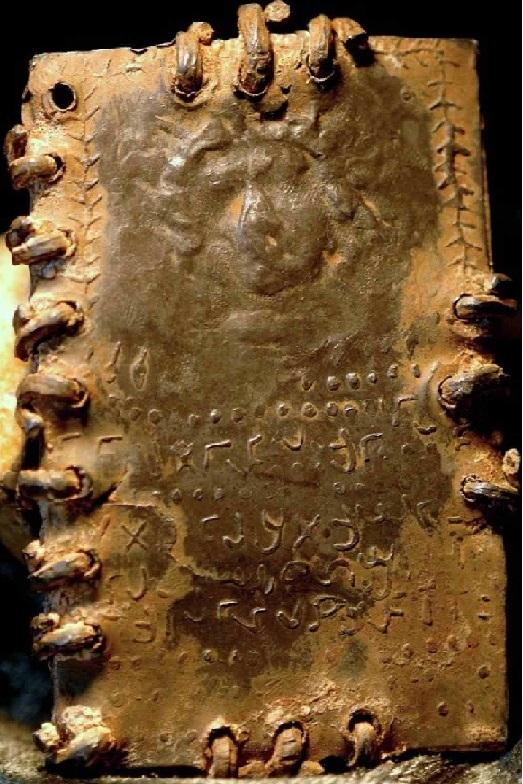 Полная страница свинцовой книги, где находится фрагмент на рис.4
