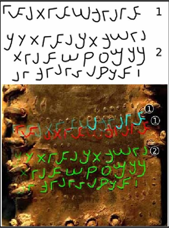 Прорись «загадочной» надписи и демонстрация ее повторения
