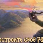 Сказки и сказочники