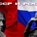 Сколько бы сейчас составляли зарплата и пенсия гражданина СССР пересчитанные в рубли РФ?