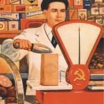 Открытие народного портала товаров и услуг Добрознай.РУС
