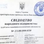МСУ на Украине. Уже сегодня