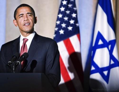 Сефард Обама