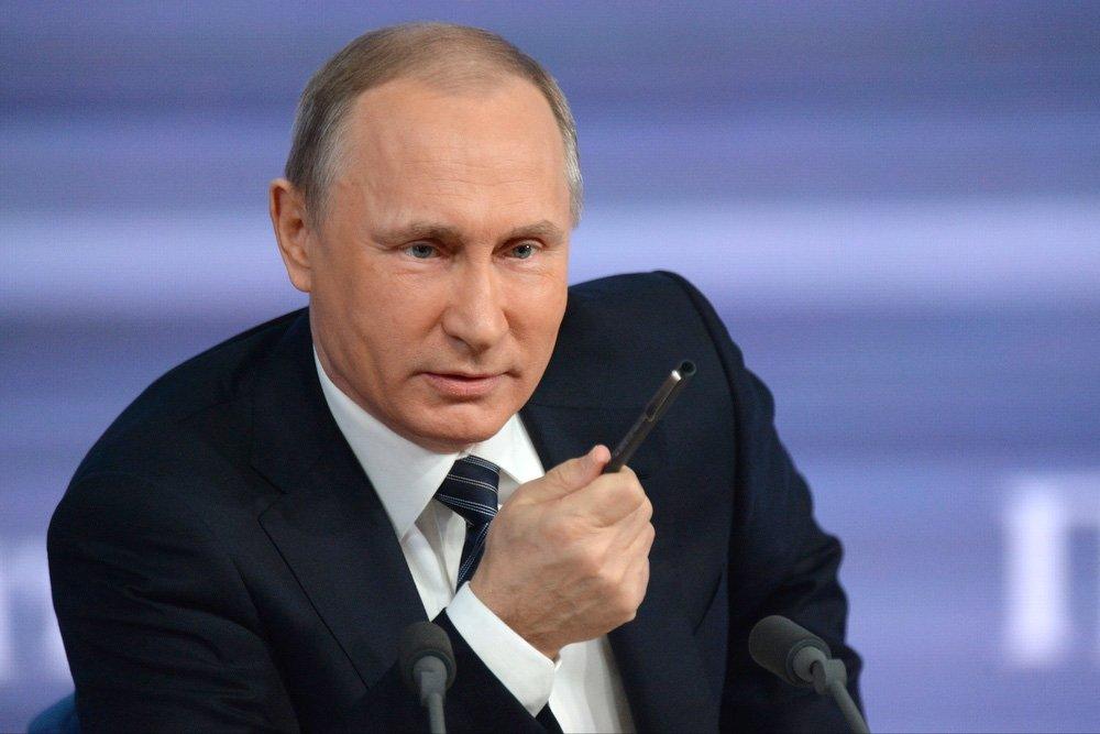 Закон о российской нации