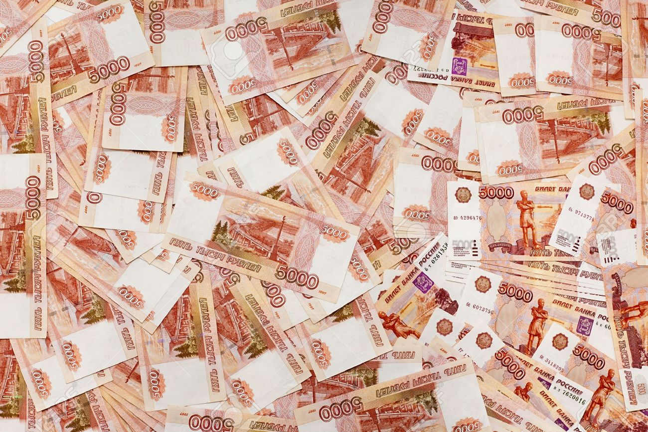 Про деньги