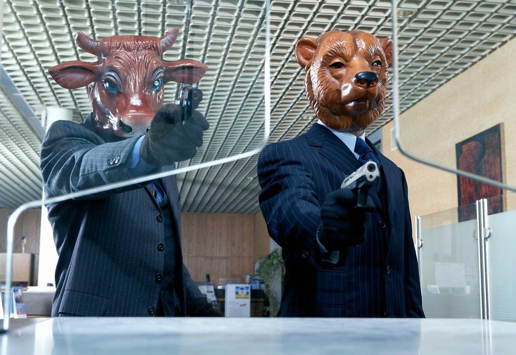 Грабители в банке