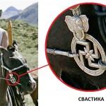 Петиция: Защита древних солярных символов (свастики) в культуре и искусстве РФ на уровне законов