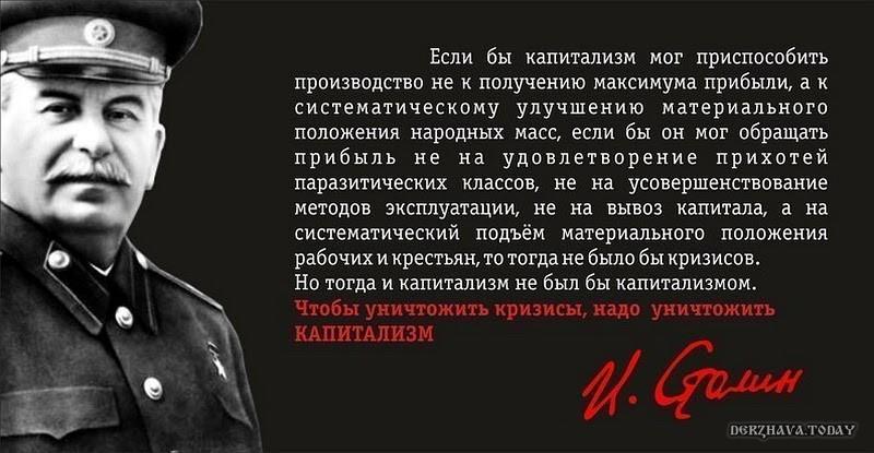 Ленинградское дело, как предтеча развала СССР в 1991 году