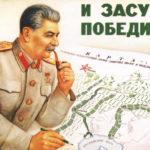 Последний удар Сталина: план преобразования природы