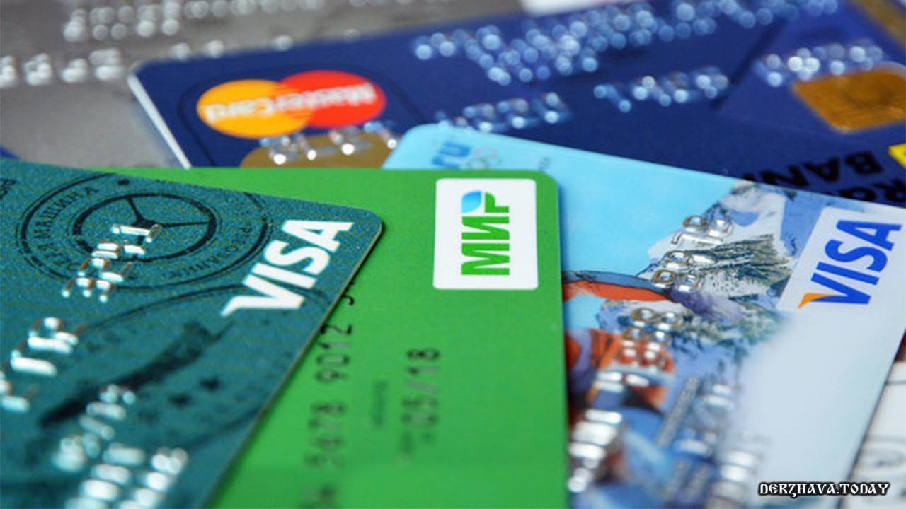 kartyi-mir-vyitesnyayut-visa-i-mastercard