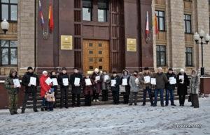 Губернатору Воронежской области передано 107 тысяч подписей против добычи никеля на Хопре