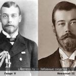 Новые подробности о жизни и смерти Николая 2-го от Германа Стерлигова