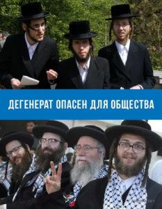 degenerat-opasen-dlya-obshhestva