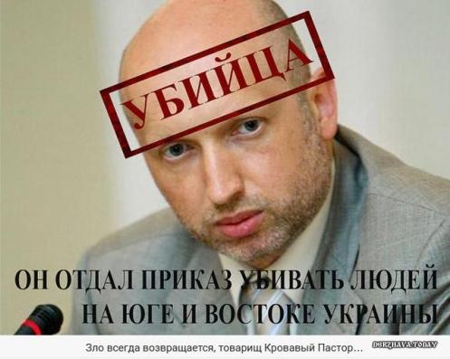 В Забайкалье отбывал наказание изменник Родины, каратель Валентин Турчинов