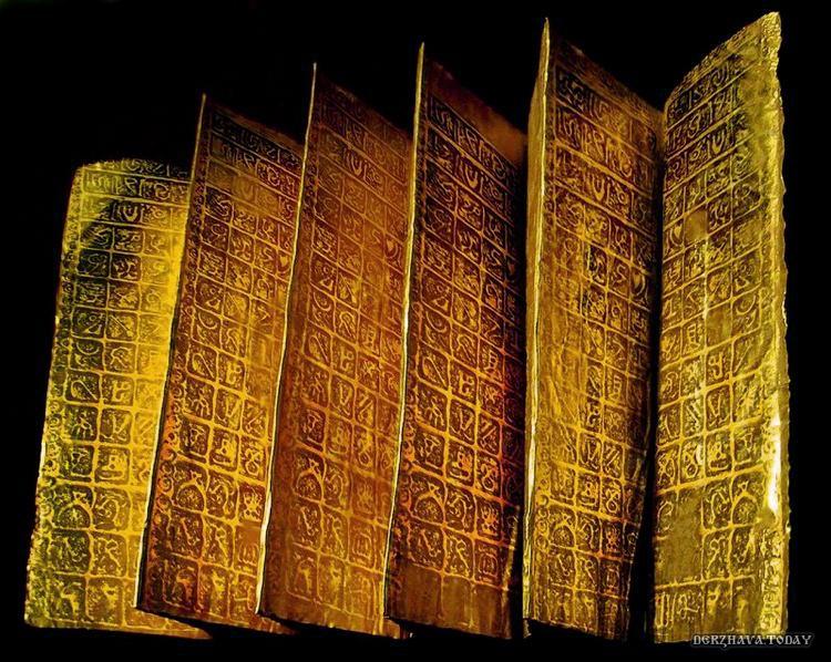 Металлическая библиотека атлантов