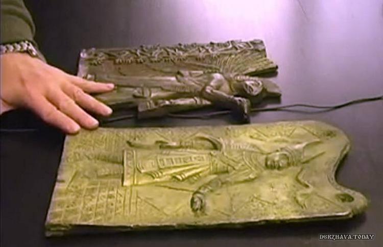 Металлическая пластина, якобы найденная Морицем в пещере