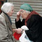 Пенсионерки создали УК