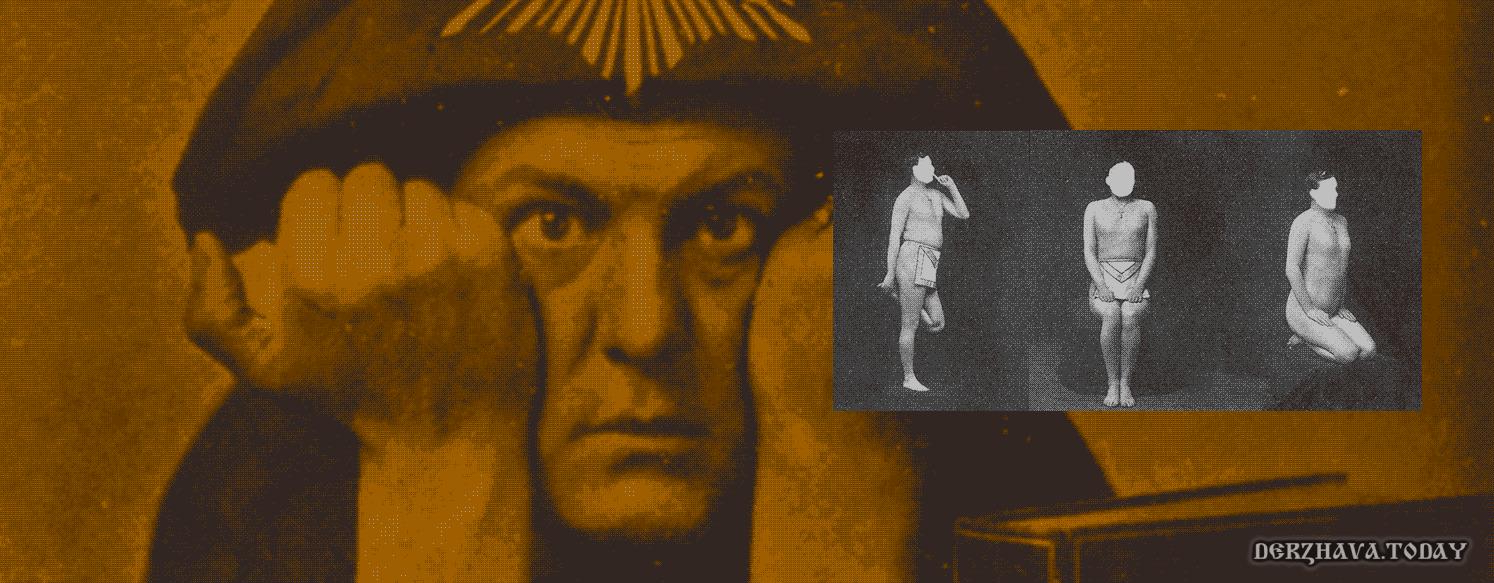 Алистер Кроули о России, духах и любви