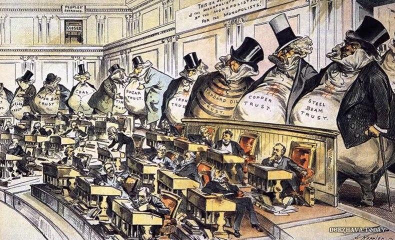 Государств скоро не останется. Их заменят банки.