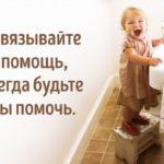 Правила воспитания Антона Макаренко