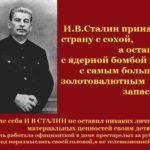 В 1954-55 гг. в СССР должны были ввести новую мировую валюту