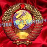 Звонок в «Сбербанк России» по коду валют 810 и 643
