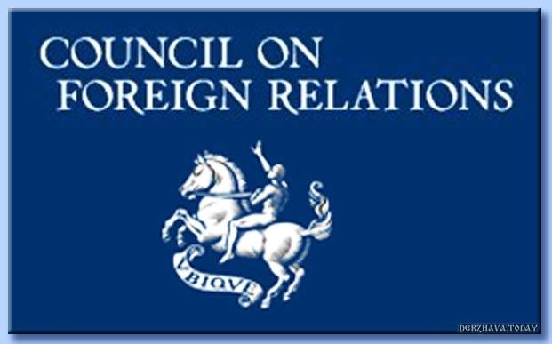 Один из логотипов Совета по международным отношениям. Ubique (лат. — вездесущий).