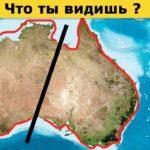 5 секретов карты мира о которых в школе не расскажут