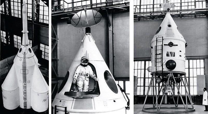 Макет ракеты