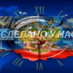 Хорошо ли жить в России: хотелки, реальность и фейки