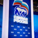 Итоги выборов – почему победила Единая Россия